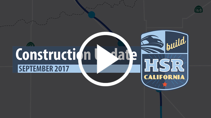 September 2017 Construction Update